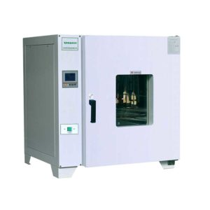 Heating Incubator