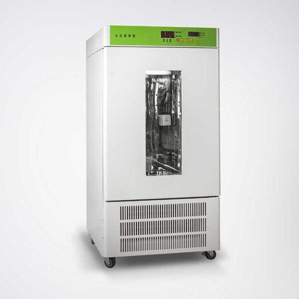 LBI biochemical incubator