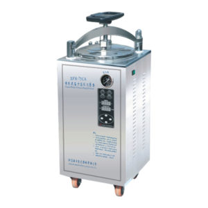 XFH-75CA Steam Sterilizer